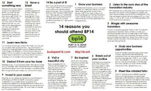 bp 14 benefits