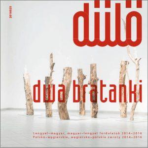 dulo-antologia-anna-butrym