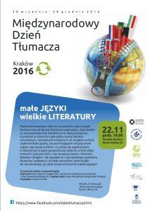 goethe-institut-male-jezyki-wielkie-literatury-anna-butrym